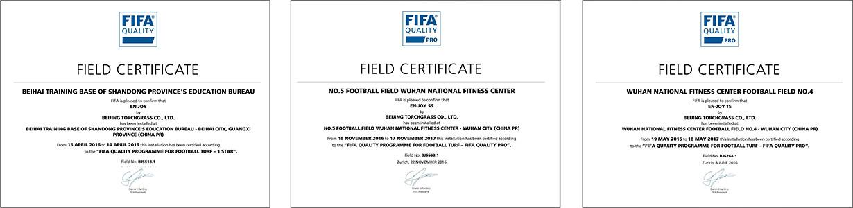 FIFA认证