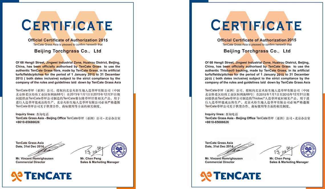 Imported Material Certificates